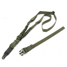 Dual Bungee One Point Sling: *SB2